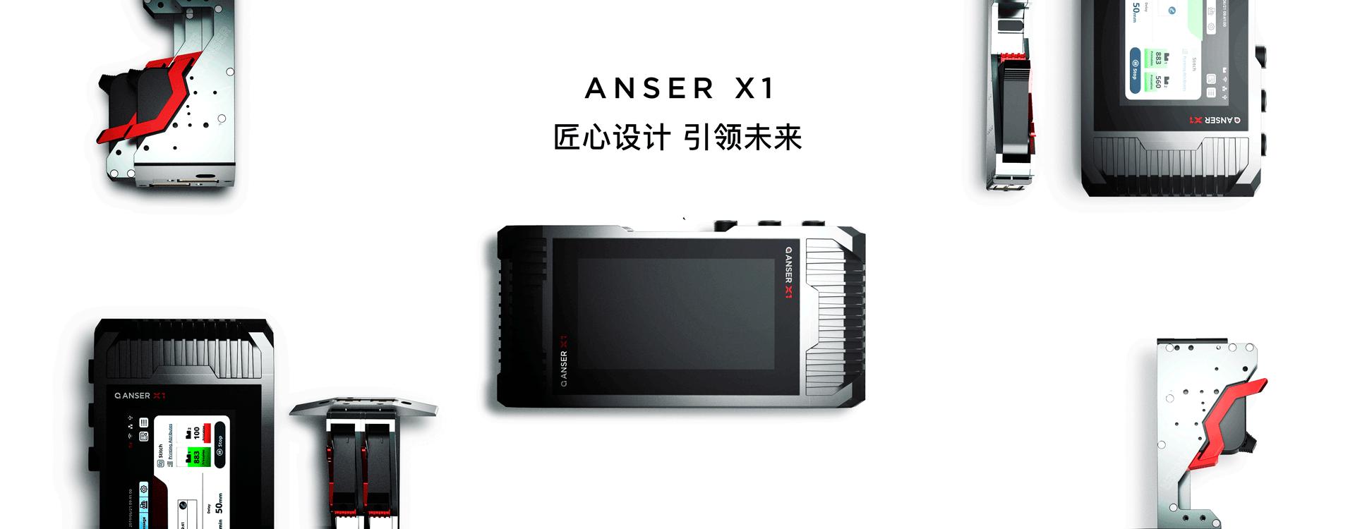 ANSER X1