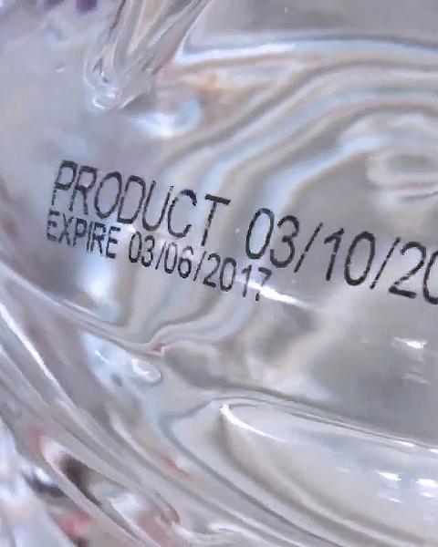 塑膠飲料瓶